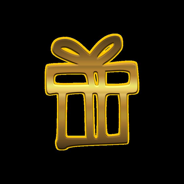 gift-3856552_1920